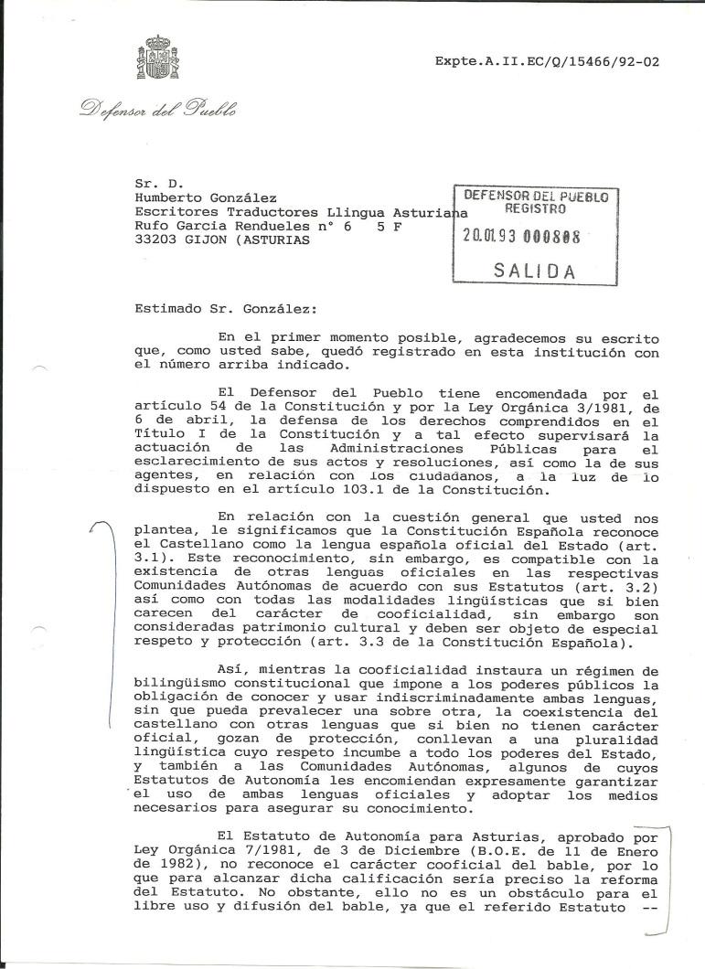 Defensor del Pueblu 1992