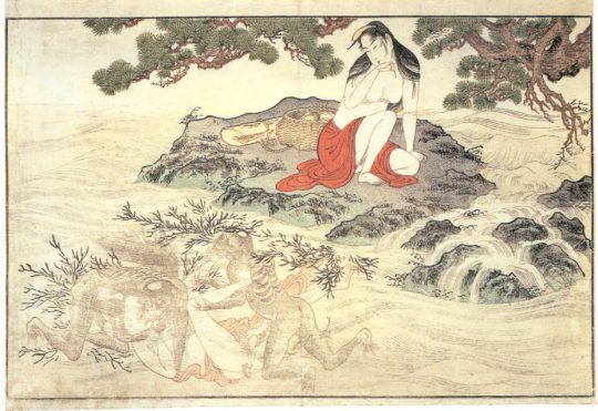 Kitagawa Utamaro 0