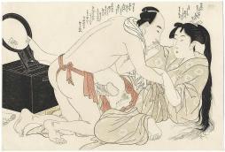 Kitagawa Utamaro 3