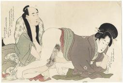 Kitagawa Utamaro 5