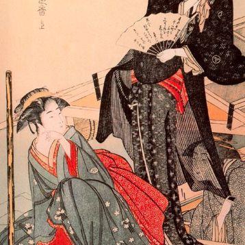 Kitagawa Utamaro 7