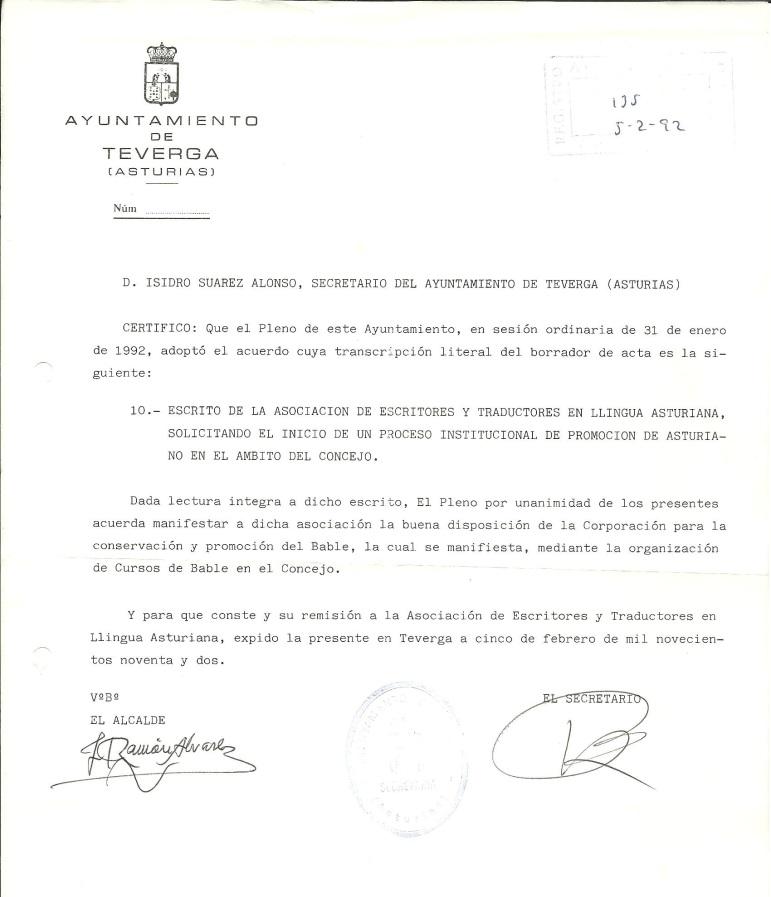 Teberga 1992